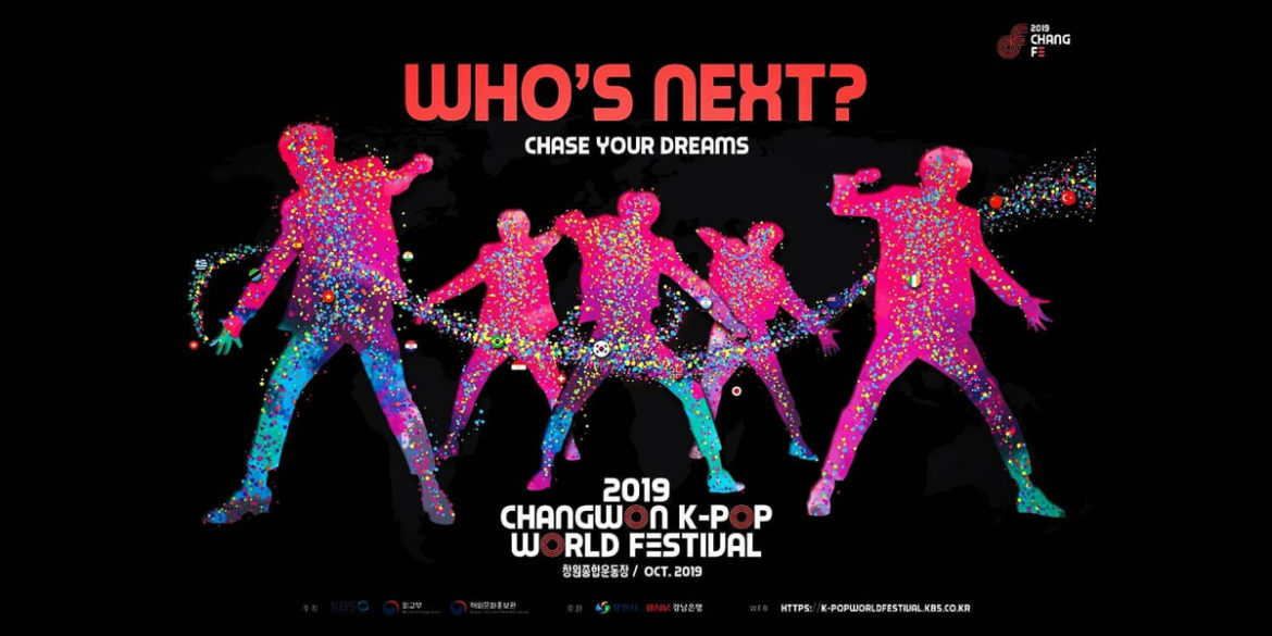 2019 Changwon K-POP Festival