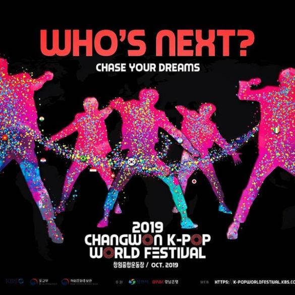 2019 Changwon K-POP Festival