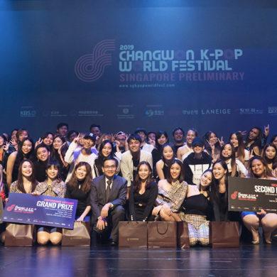 2019 Changwon KPOP World Festival