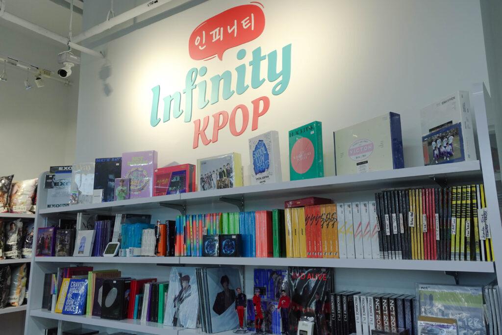 Infinity KPOP